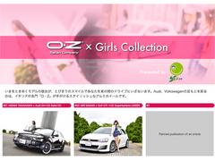 150626-OZ-01.jpg