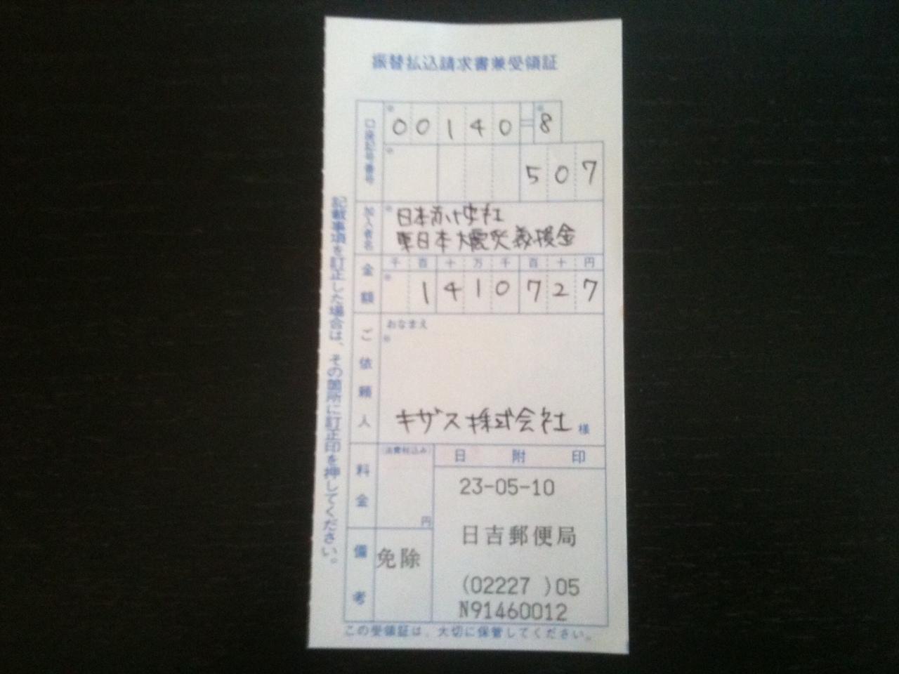 http://1to8.net/blog/wojapan/gienkin.JPG