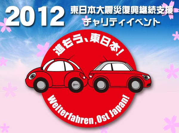 http://1to8.net/blog/wojapan/susumouback2012_ver3.jpg